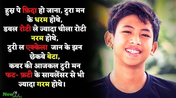 CG Shayari Status in Hindi Shayari