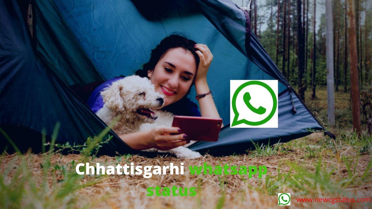 CG WhatsApp Status Video Download