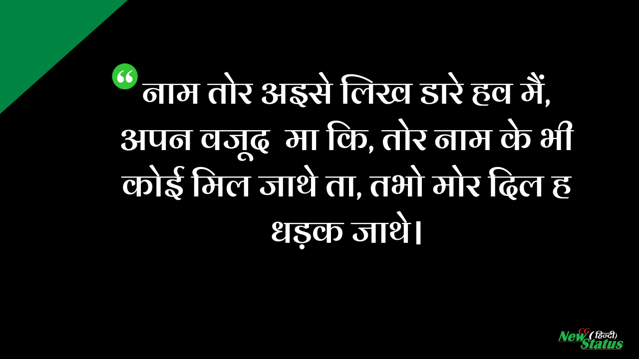 cg quotes in hindi