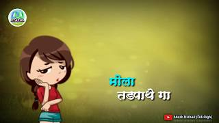 घडी घडी तोर सुरता CG Status Video Download