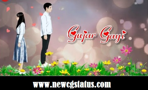 agpuri Whatsapp video Download
