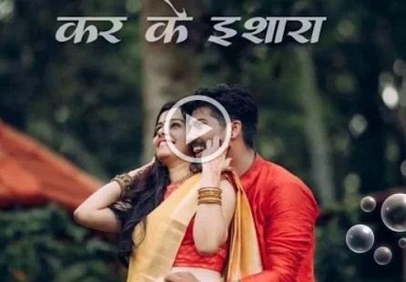 Bindiya Lashkara Cg Song Status WhatsApp Status