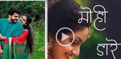 Ka Mohani Daare CG Song Video Status For Whatsapp
