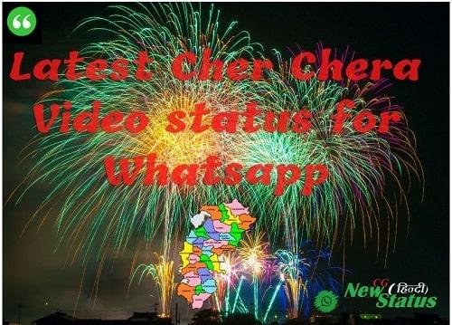 Latest Cher Chera Video status for Whatsapp