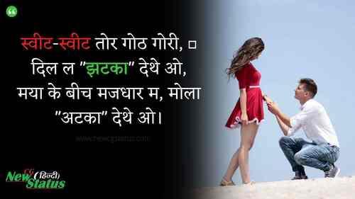CG Maya Shayari