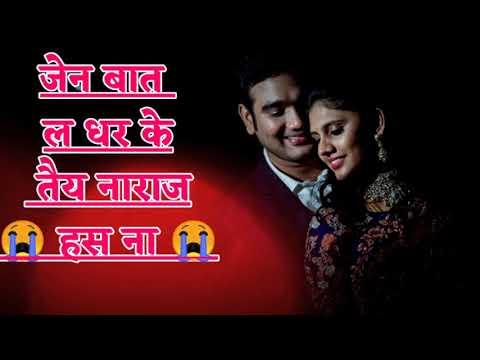 CG Love Shayari Video Status